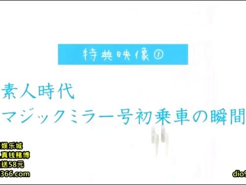 【マジックミラー】殿堂級Hカップ神乳美女のパイズリ